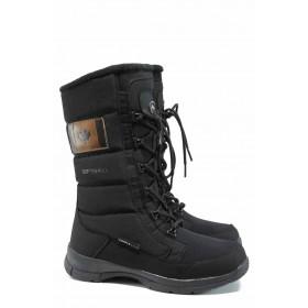 Дамски ботуши - висококачествен текстилен материал - черни - EO-11942