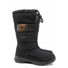 Дамски ботуши - висококачествен текстилен материал - черни - EO-11941