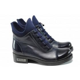 Дамски боти - естествена кожа - сини - EO-11953