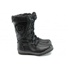 Детски ботуши - висококачествена еко-кожа - черни - EO-9803