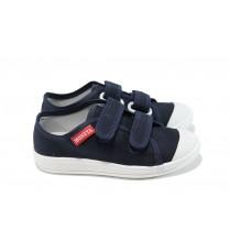 Детски обувки - висококачествен текстилен материал - сини - EO-9894