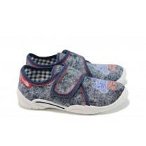 Детски обувки - висококачествен текстилен материал - сиви - EO-9893