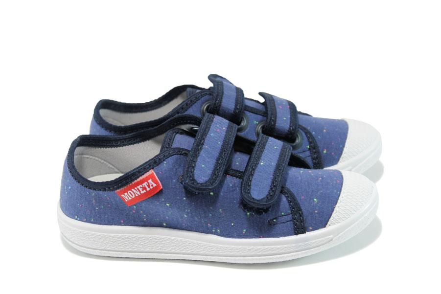 Детски обувки - висококачествен текстилен материал - сини - EO-9897