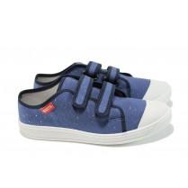 Детски обувки - висококачествен текстилен материал - сини - EO-9898