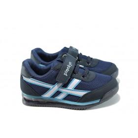 Детски маратонки - еко-кожа с текстил - сини - EO-9997