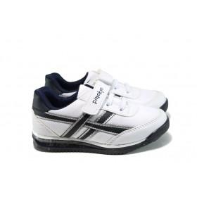 Детски маратонки - еко-кожа с текстил - бели - EO-9998