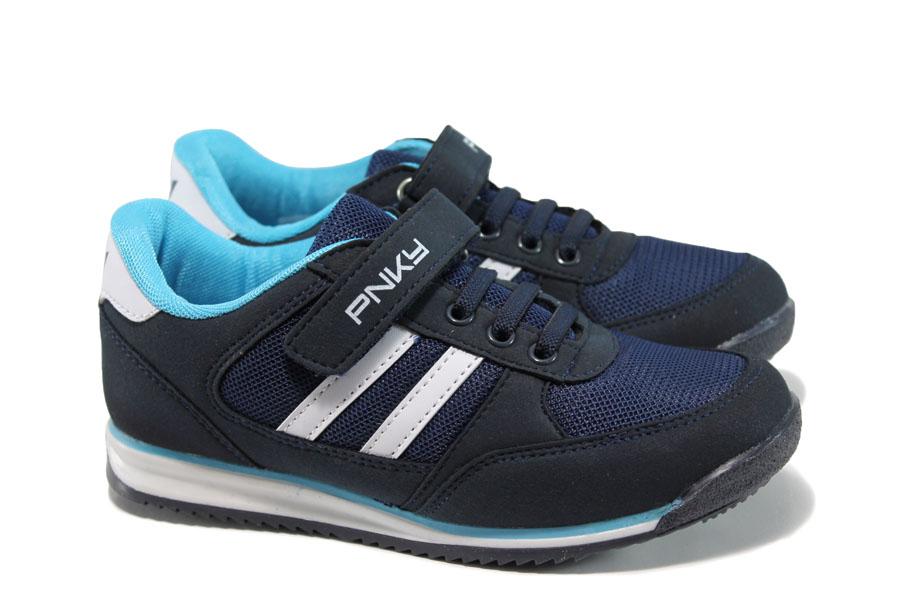 Детски маратонки - еко-кожа с текстил - сини - EO-10000