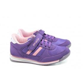 Детски маратонки - еко-кожа с текстил - лилави - EO-10001