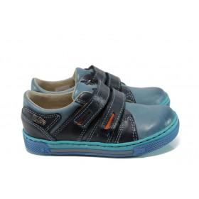 Детски обувки - естествена кожа - сини - EO-10070