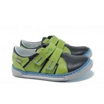 Детски обувки - естествена кожа - зелени - EO-10071