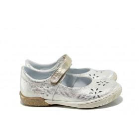 Детски обувки - естествена кожа - бели - EO-10076
