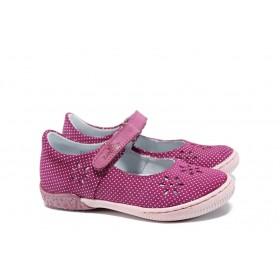 Детски обувки - естествена кожа - розови - EO-10077