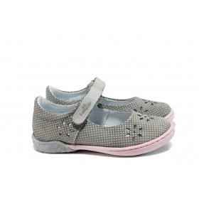 Детски обувки - естествена кожа - сиви - EO-10078