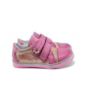 Детски обувки - естествена кожа - розови - EO-10080