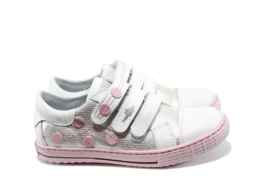 Детски обувки - естествена кожа - бели - EO-10079