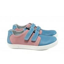 Детски обувки - естествена кожа - сини - EO-10357