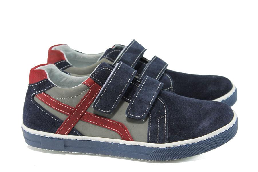 Анатомични български обувки от естествен набук - сини - EO-10358