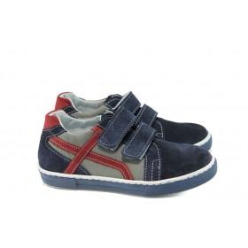 Детски обувки - естествен набук - сини - EO-10359