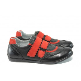 Детски обувки - естествена кожа - черни - EO-10360