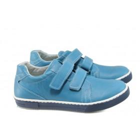 Детски обувки - естествена кожа - сини - EO-10363