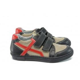 Детски обувки - естествена кожа - черни - EO-10364