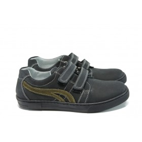 Детски обувки - естествена кожа - черни - EO-10365