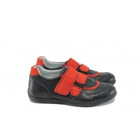 Детски обувки - естествена кожа - черни - EO-10361
