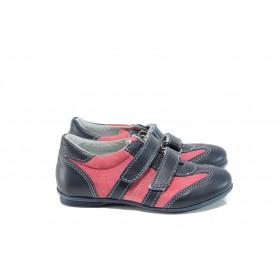 Детски обувки - естествена кожа с естествен велур - сини - EO-10366