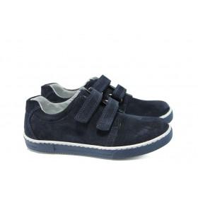 Детски обувки - естествен набук - сини - EO-10368