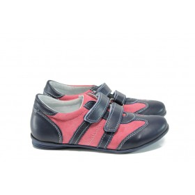Детски обувки - естествена кожа с естествен велур - сини - EO-10367