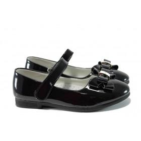 Детски обувки - еко кожа-лак - черни - EO-10384