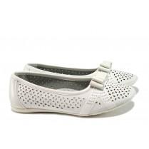 Детски обувки - висококачествена еко-кожа - бели - EO-10383
