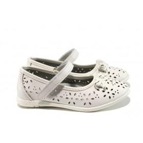 Детски обувки - висококачествена еко-кожа - бели - EO-10386