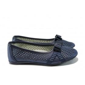 Детски обувки - висококачествена еко-кожа - сини - EO-10382