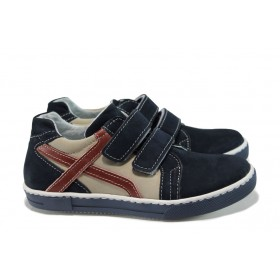 Анатомични български обувки от естествен набук - сини - EO-10371