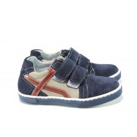 Детски обувки - естествен набук - сини - EO-10370