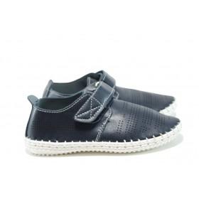 Детски обувки - висококачествена еко-кожа - сини - EO-10376