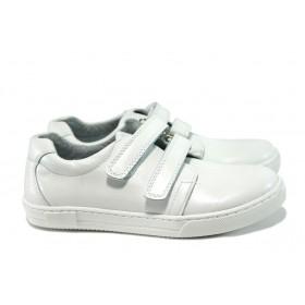 Детски обувки - естествена кожа - бели - EO-10372