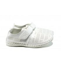 Детски обувки - висококачествена еко-кожа - бели - EO-10375