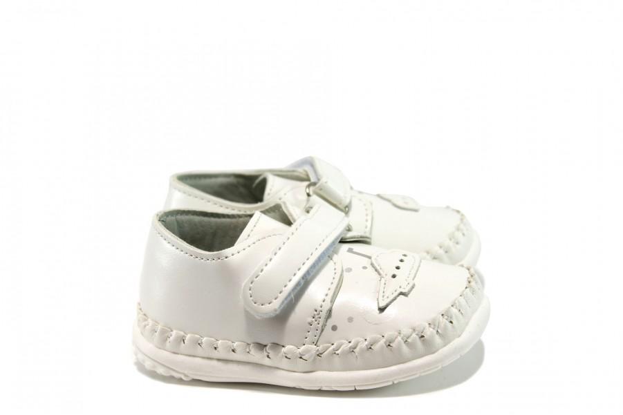 Детски обувки - висококачествена еко-кожа - бели - EO-10373