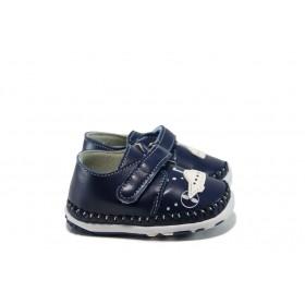 Детски обувки - висококачествена еко-кожа - сини - EO-10374