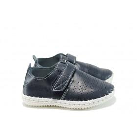 Детски обувки - висококачествена еко-кожа - сини - EO-10381