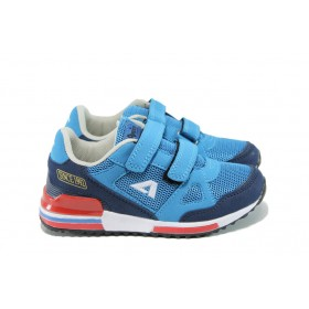 Детски маратонки - висококачествен текстилен материал - светлосин - EO-10396