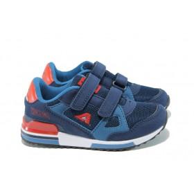 Детски маратонки - висококачествен текстилен материал - тъмносин - EO-10395