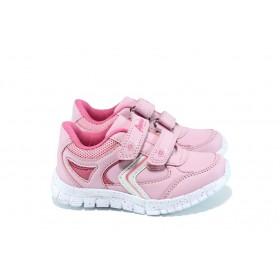 Детски маратонки - висококачествена еко-кожа - розови - EO-10399