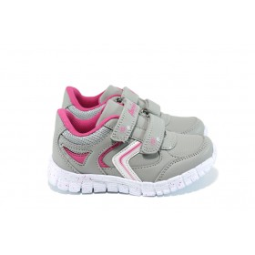 Детски маратонки - висококачествена еко-кожа - розови - EO-10400