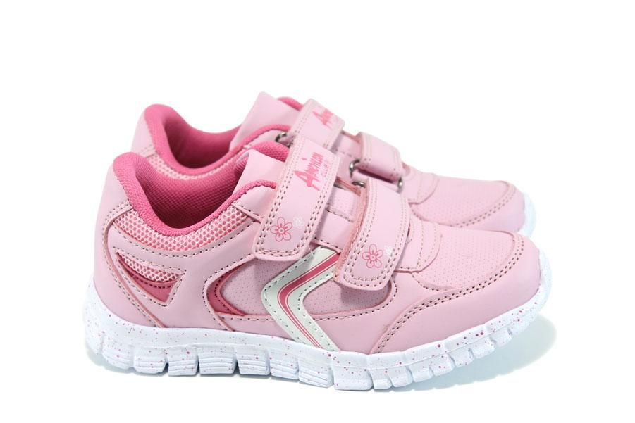 Детски маратонки - висококачествена еко-кожа - розови - EO-10405