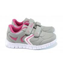 Детски маратонки - висококачествена еко-кожа - сиви - EO-10406