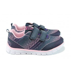 Детски маратонки - висококачествен текстилен материал - сини - EO-10410