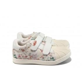 Детски обувки - висококачествена еко-кожа - бели - EO-10432